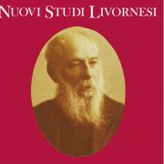 NSL-12